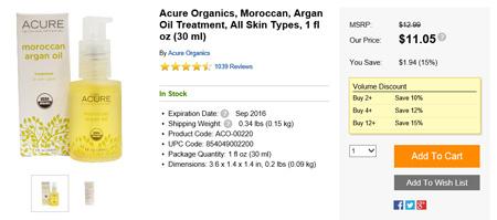 アキュアオーガニクスのアルガンオイルスペシャルセール