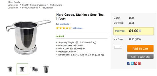 iHerbステンレス製茶こしセール20150915