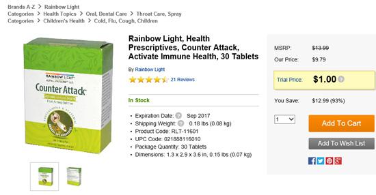 Rainbow Light 免疫強化サプリセール