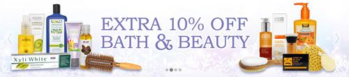 美容&入浴用品カテゴリ全商品10%割引セール