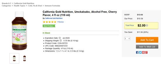 カリフォルニアゴールドニュートリション・咳止めハーブシロップセール