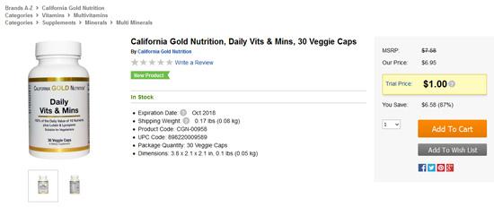 カリフォルニアゴールドニュートリション・マルチビタミン&ミネラルセール
