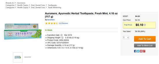 Auromere歯磨き粉セール