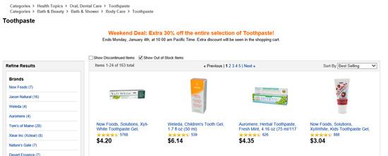 歯磨き粉全商品30%割引セール