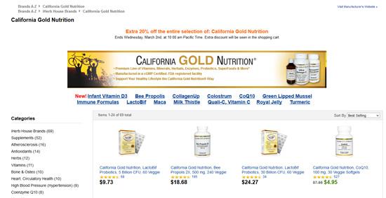 California Gold Nutrition20%割引セール