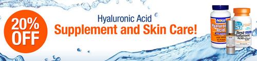ヒアルロン酸カテゴリ全商品20%割引セール