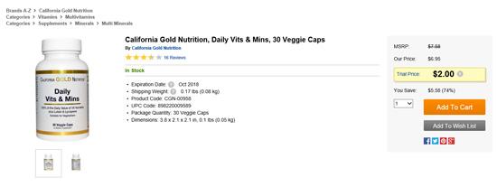 カリフォルニアゴールドニュートリション、マルチビタミン&ミネラルのセール