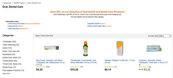 歯の衛生カテゴリ全商品セール