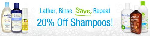 シャンプー全商品20%割引セール