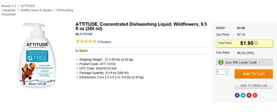 ATTITUDEの台所用洗剤セール