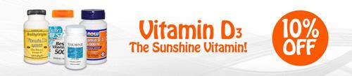 ビタミンD10%割引セール