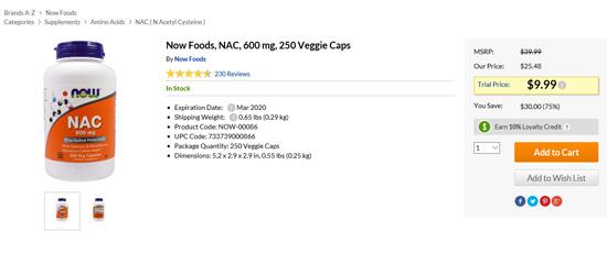Now FoodsのN-アセチルシステインのセール