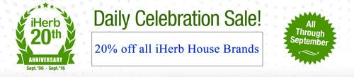 iHerbハウスブランド20%割引セール