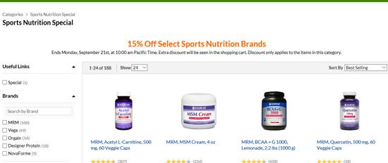 スポーツトレーニング&エクササイズ5ブランドの15%割引セール