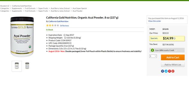 California Gold Nutritionのアサイーパウダーセール