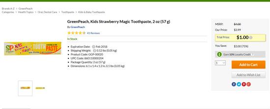Green Peachの歯磨き粉セール