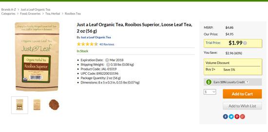 Just a Leafのルイボスティー茶葉セール