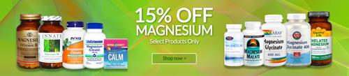 マグネシウムカテゴリの15%割引セール