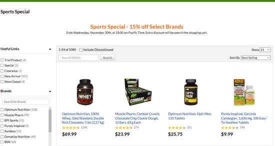 スポーツトレーニング用37ブランド全商品の15%割引セール