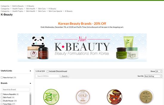 韓国製美容製品カテゴリ全商品の20%割引セール